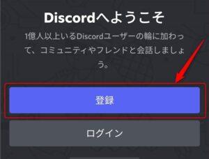 disco_s000