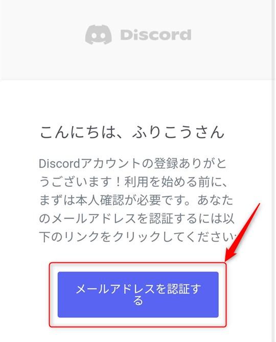 disco_s022