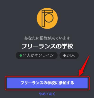 kessai_03